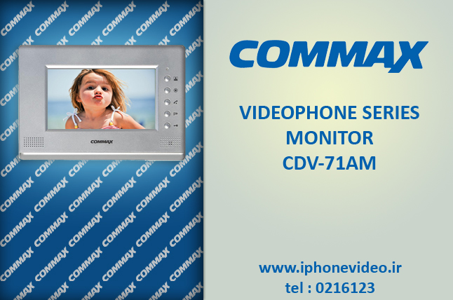 VIDEO DOOR PHONE COMMAX CDV-71AM