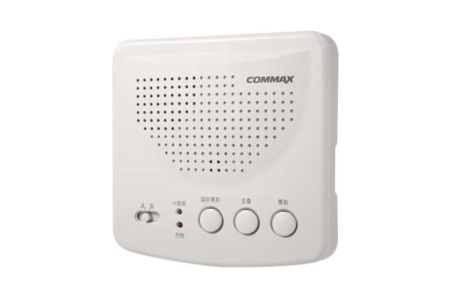 INTERPHONE SERIES WIRELESS INTERCOM WI-2B