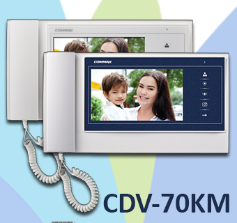 VIDEO DOOR PHONE COMMAX CDV-70KM